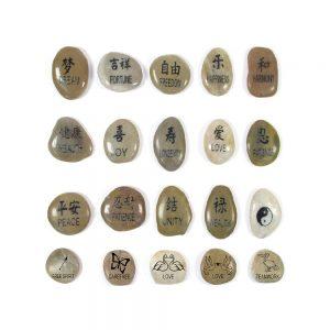 #86000 Dream Stones