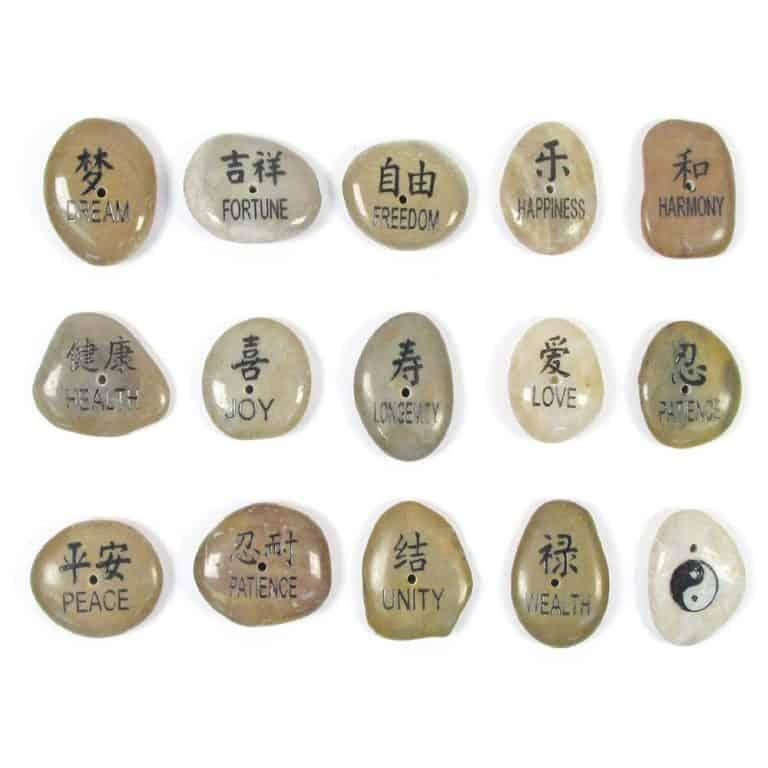 #86100 Dream Stone Incense Burners
